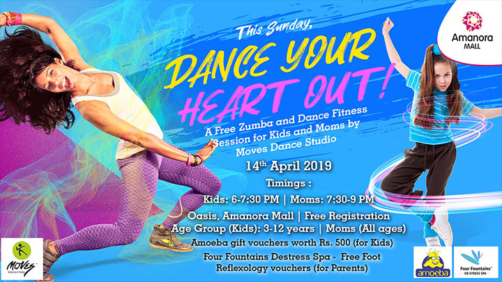 DANCE YOUR HEART OUT AT AMANORA MALL